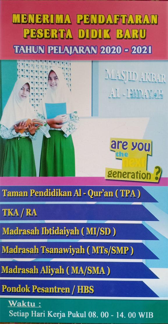 Penerimaan-PPDB-Yayasan-Al-Hidayah-TPA-TPQ-RA-TK-MI-SD-MTS-SMP-MA-SMA-HBS-BOARDING-SCHOOL-PONDOK-PESANTREN-Rawadenok-Depok